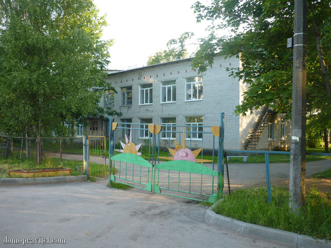 Детский сад в Учхозе