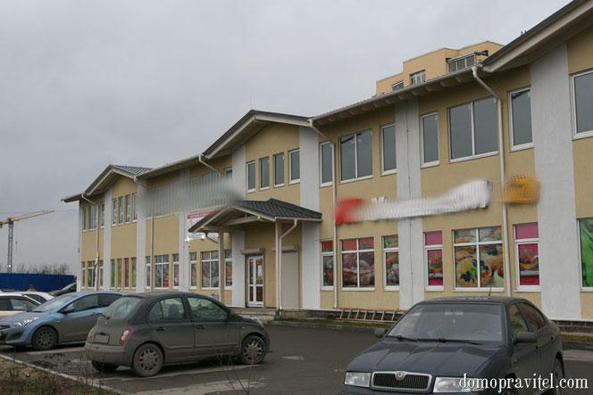 Аренда помещений в Малом Карлино. Магазин, склад, офис, производство.