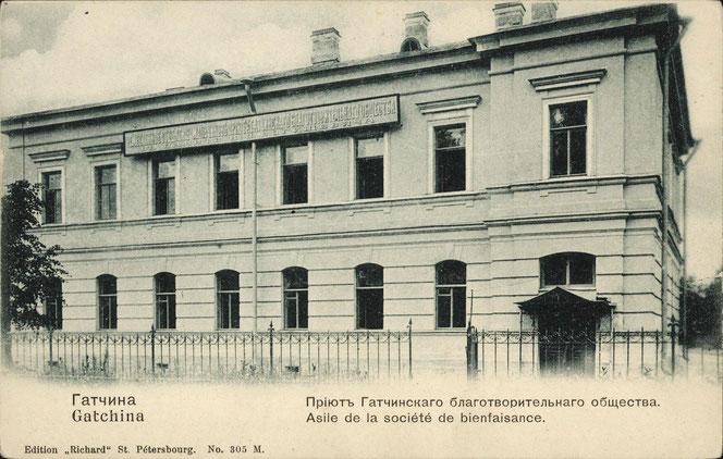 Гатчина, Урицкого 2. Приют Гатчинского благотворительного общества