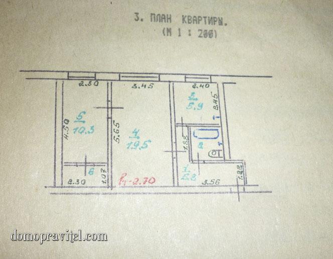 Штатная планировка 2-комнатной квартиры на Русинова 2 в Гатчине