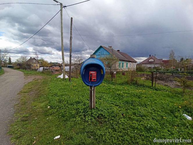Телефон в Вопше