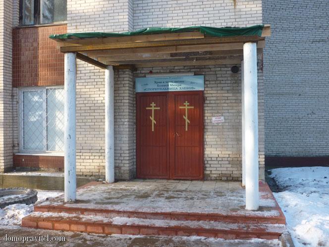 Храм в Больших Колпанах