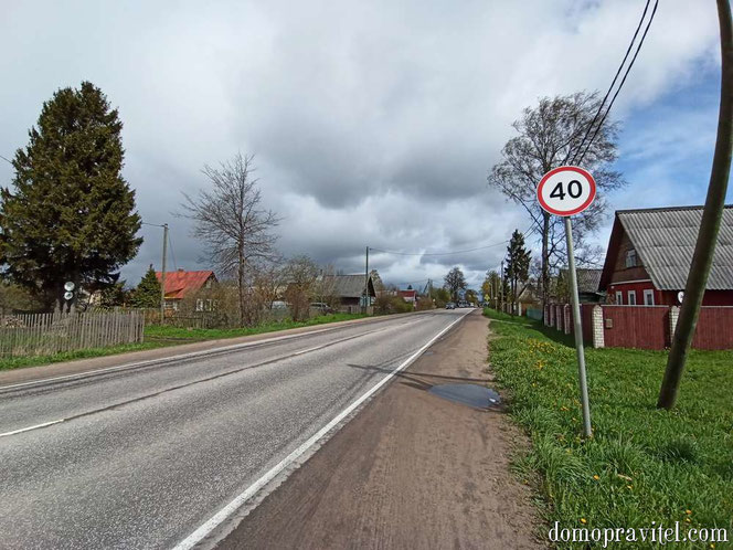 Куровицы, Вырицкий проспект (часть автодороги 41А-003).