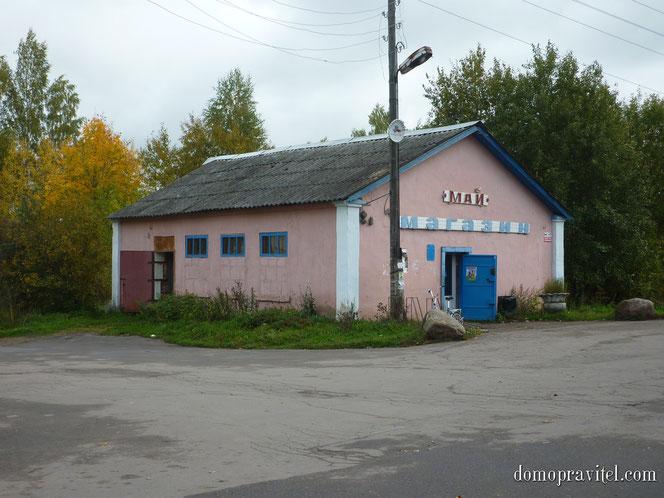 Местный магазин в поселке Кобринское Гатчинского района