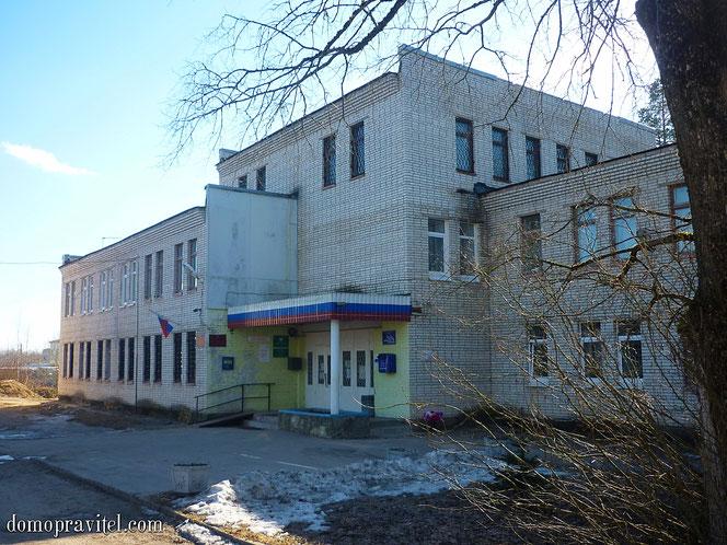 Амбулатория в Кобринское