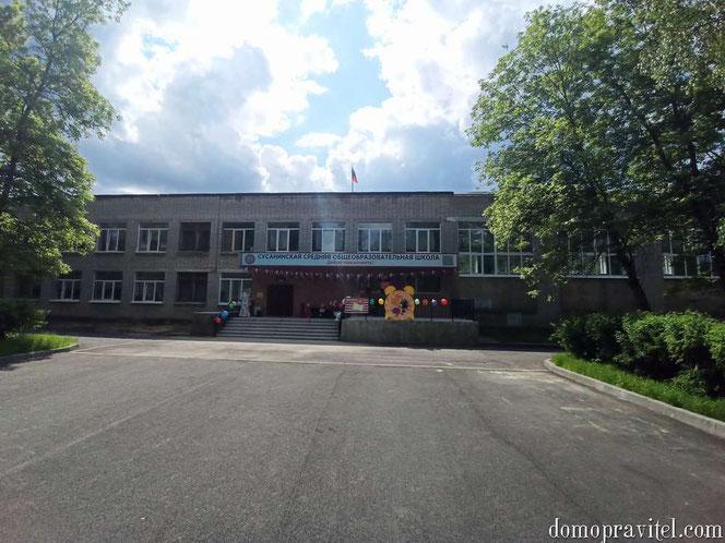 Школа в Сусанино, Гатчинский район