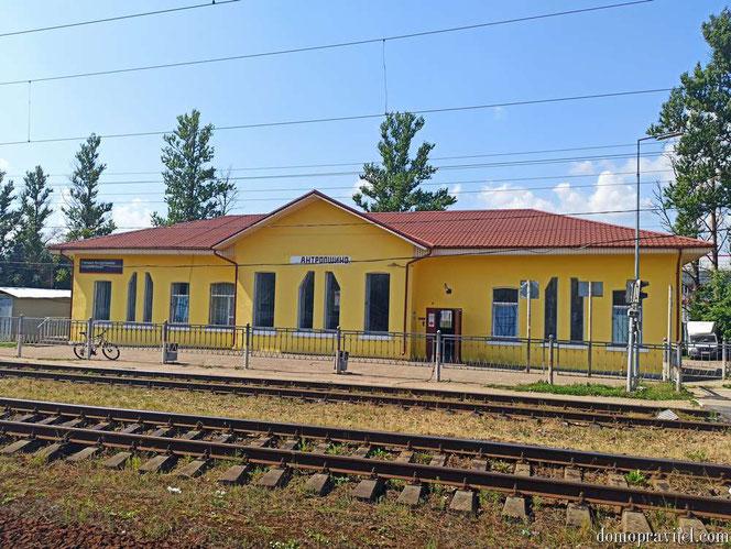 Станция Антропшино