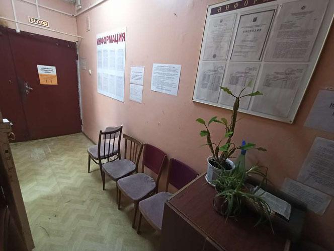 Паспортный стол в Больших Колпанах