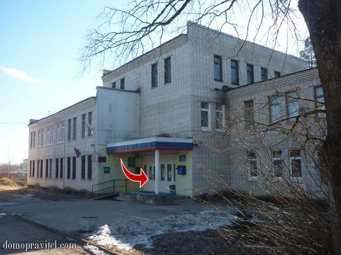 Администрация Кобринского сельского поселения
