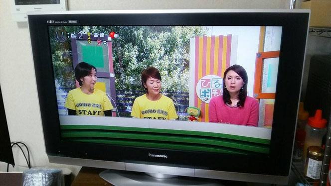 群馬テレビ ひるポチ