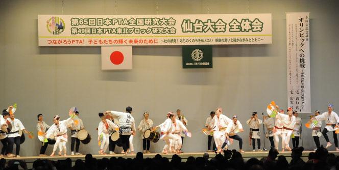 全体会アトラクション:仙台すずめ踊り(宮城県・仙台市)