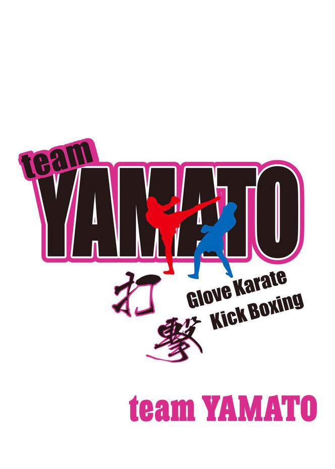 キックボクシングteamYAMATO 大和郡山市 奈良市 道場 格闘技