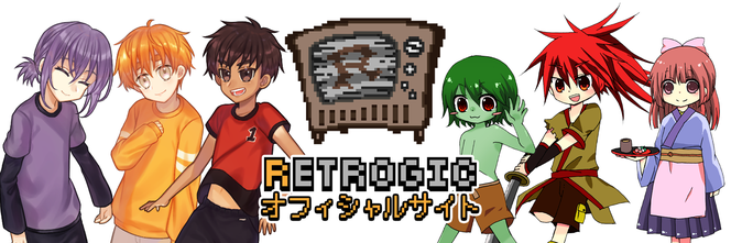 RETROGIC