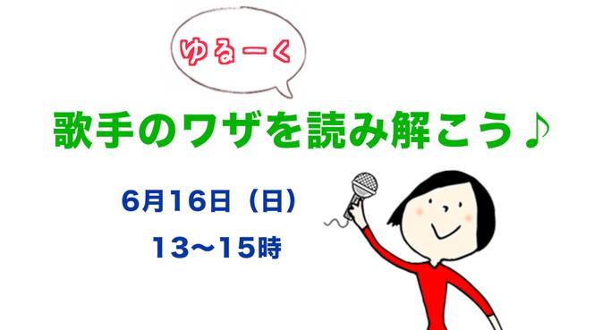 カラオケ梅田大阪
