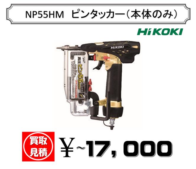 札幌で買取が1番高いお店はプラクラ♪