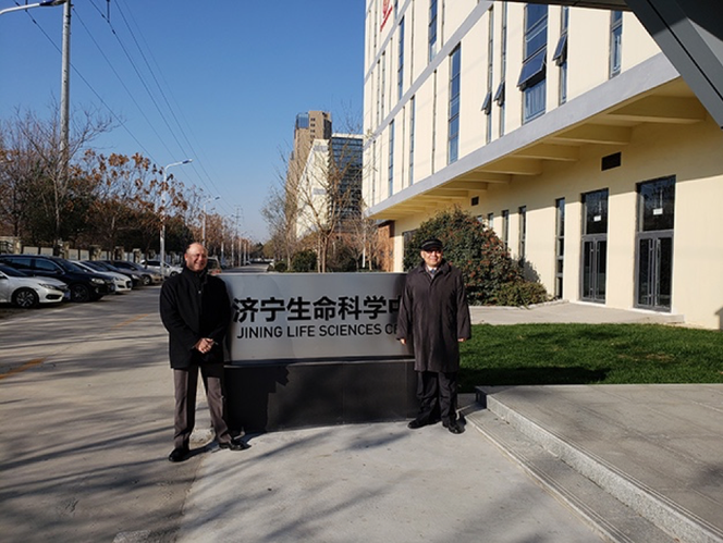 "Visit of the ""Sino-German Life Sciences Park"" project in Jining"