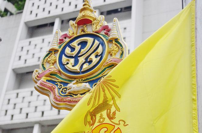 タイ王室紋章(エンブレム) 首都バンコクの街中にて