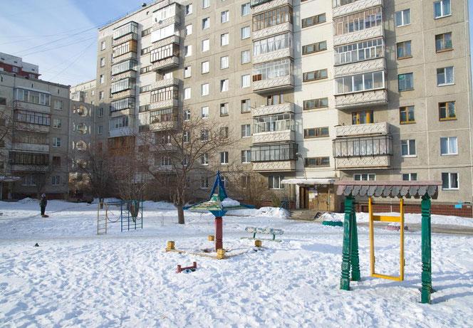 г. Миасс, дом 14 по ул. Луначарского