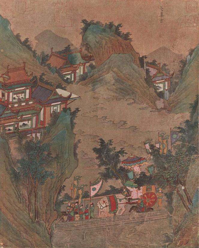 Robert Lockhart HOBSON. Cent planches en couleurs d'art chinois. Peinture. Le Palais Ch'ang Lo, d'après Li Sseu-hun.