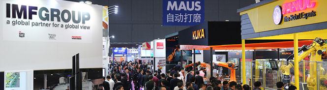 Source: METAL + METALLURGY CHINA 中国展示会・見本市出展支援 ブースデザイン 設営 運営 一貫サービス