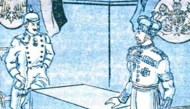 Иллюстрация из книги «Да будет воля твоя на земле» с двумя царями