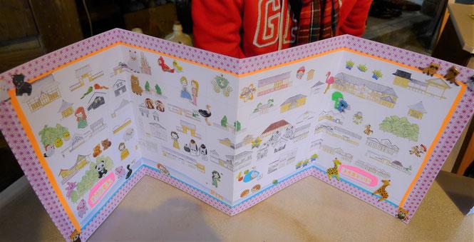 みやぎの明治村・登米で小学生ワークショップで城下町びょうぶづくりを行いました。登米市はNHK連続テレビ小説「おかえりモネ」の舞台としても注目の町並みです。
