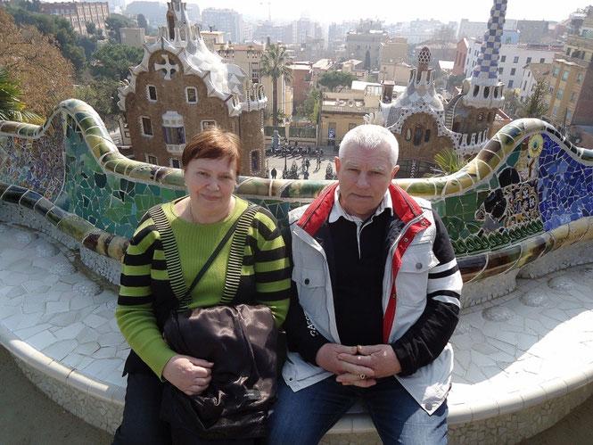 Обзорная экскурсия по Барселоне. Парк Гуэль