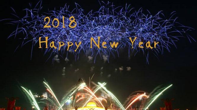 花火の写真「2018年新年あけましておめでとうございます」