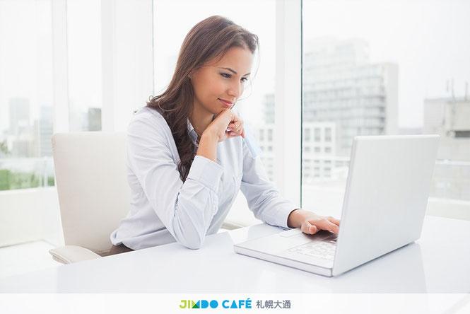 JimdoCafe 札幌大通 スカイプ相談&レッスン