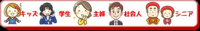パソコン教室 宇治市・城陽市、初心者も安心の進め方をご提案。京都/宇治市/城陽市/パソコン教室 ありがとう。