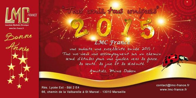 lmc france Agenda bonne annee 2015 voeux santé bonheur reussite leucemie myeloide chronique guerison recherche espoir