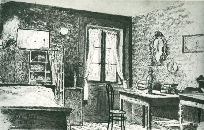 パウル・クレー「私の部屋」(1896年)