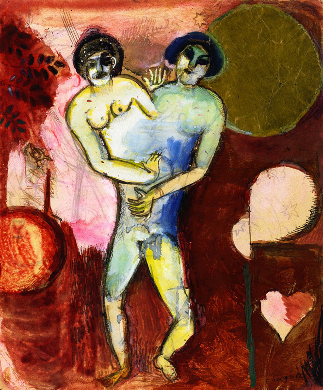 Marc Chagall, 1911–12, Hommage à Apollinaire, or Adam et Ève (study), gouache, watercolor, ink wash, pen and ink and collage on paper, 21 × 17.5 cm