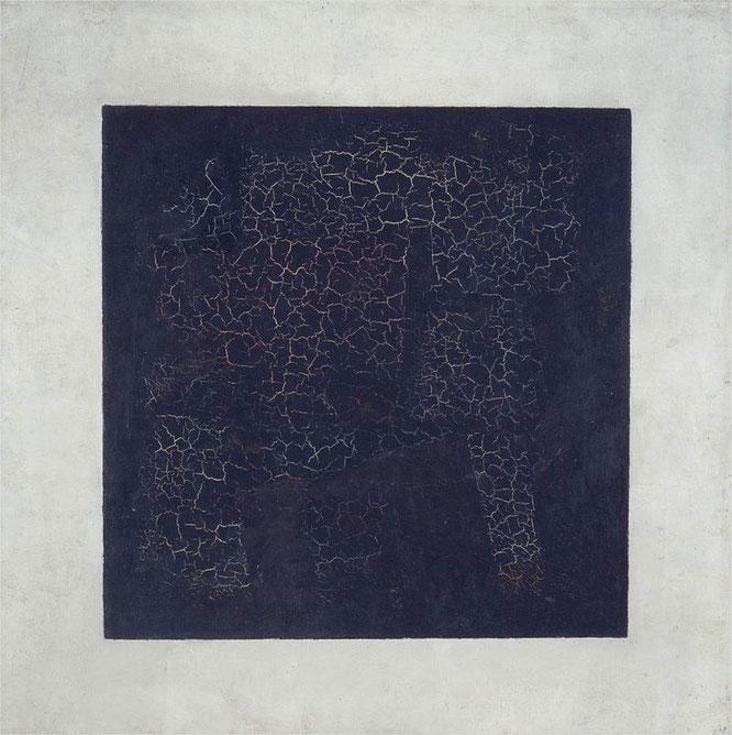 《黒い四角》1915年