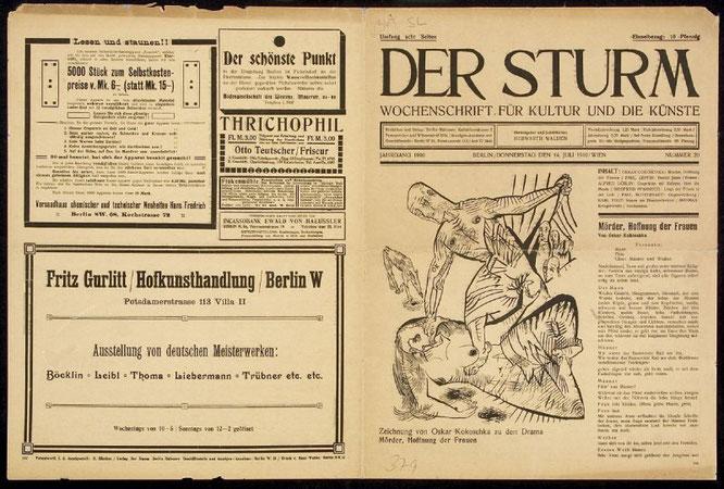 【芸術誌】デア・シュトゥルム「第一次世界大戦以前の前衛芸術情報」デア・シュトゥルム/ DER STURM