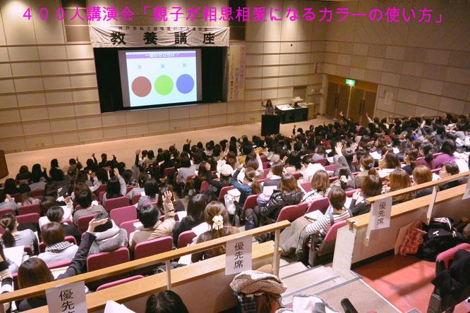 子育て支援カラー講座