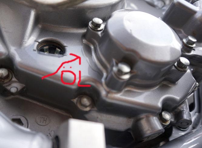 Ölender Ölfilterdeckel an der CRF250l von Honda