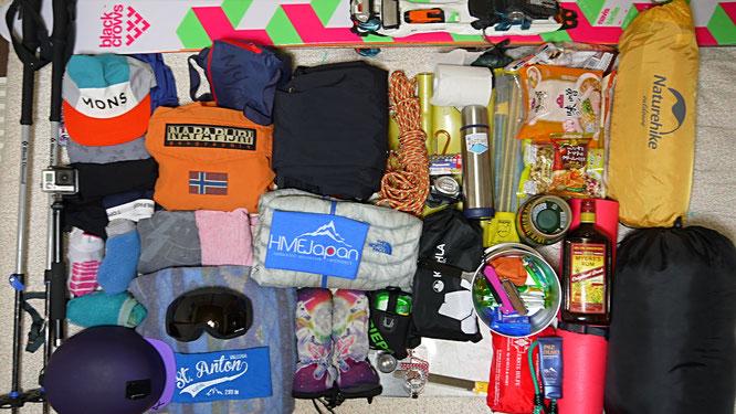 Multi-day ski tour packing list