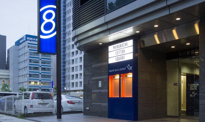 新横浜駅から徒歩5分の貸しホール マルハチ コットン スクエア