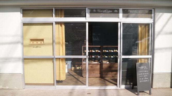 店舗外観の写真