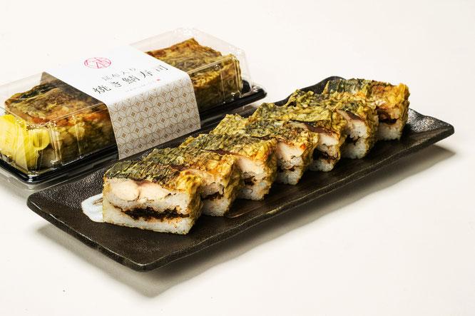 昆布入り焼き鯖寿司の写真