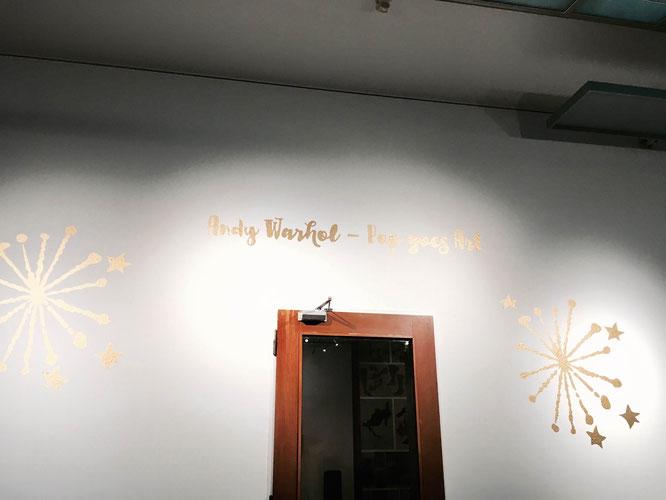 Pop goes Art - Hinter dieser Türe warten Plattencover von Andy Warhol aus vier Jahrzehnten