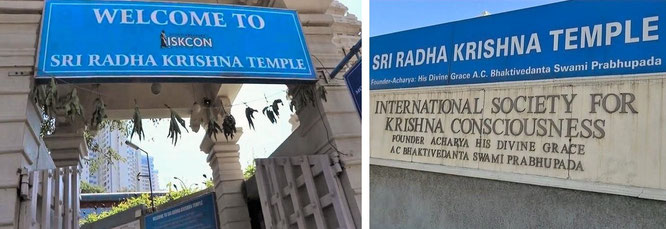 ISKCON Temple Bangalore, Hare Krishna Hill, Chord Rd, Rajajinagar, Bengaluru, Karnataka 560010, Indien ಬೆಂಗಳೂರು