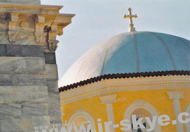 Athen (  37° 58′ 40″ N, 23° 43′ 40″ E)...
