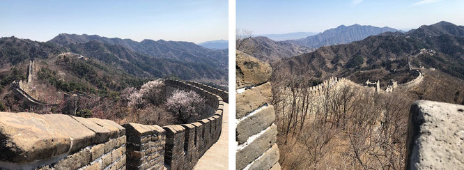 """Extensive and Unbroken — the Great Wall's long name 万里长城."""