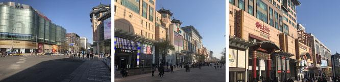 Wangfujing (王府井社区) (39° 54′ 42.9″ N, 116° 24′ 18.3″ E)...