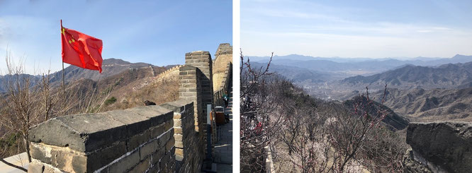 The chinese flag is blowing in the wind (l.) and looking south (r.) towards Beijing...