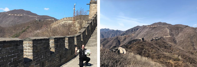 """Walking on the Chinese Wall: reflecting my travels to The Great Wall of China, for example Mutianyu (40° 26′ 16.86″ N, 116° 33′ 42.84″ E), 70 km north of Beijing."""