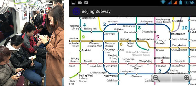 Into the Sub of Beijing...