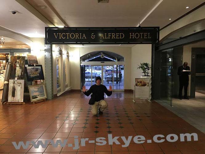 Glanzvolle Namen - hier in Kapstadt, Südafrika - garantieren weder Glückseligkeit noch Ekstase. Jedoch ein mindestmaß an Komfort (Pier Head, V&A Complex, Dock Rd, Victoria & Alfred Waterfront, Cape Town, 8001 Südafrika)...